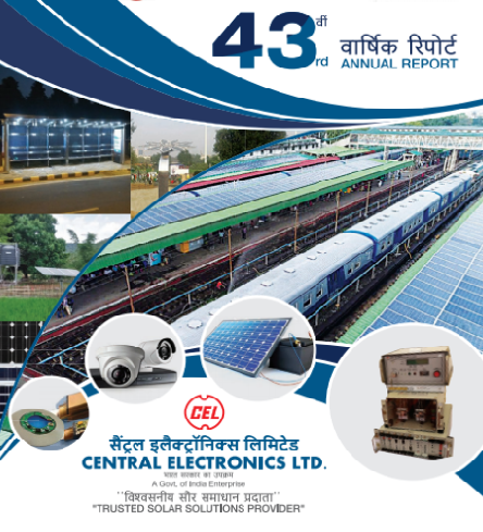 Central-Electronics-Limited